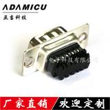 ADAMICU 新品自动焊线 db15pin公头黑胶铆合型 工业级连接器