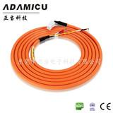 JZSP-C7M21-03-E安川伺服电机动力线 高柔拖链4根对姣防扭电缆