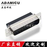 db25pin公头打线式d-sub连接器 黑胶环保电子插接件厂家加工