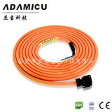 MR-BKS1CBL3M-A1-H mitsubishi shielded flex cable
