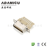 ADAMICU亚当 vhdci连接器 公头26针PITCH 1.0mm焊线式插接件