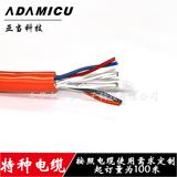 机床拖链电缆生产厂家 trvp/trvvp拖链电缆 特种电缆定制