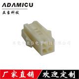 安川伺服电机插头 172159-1胶壳AMP-4P动力线连接器
