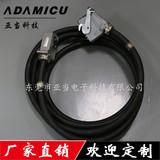 KUKA机器人线束电源动力线 ADAMICU品牌线束制造
