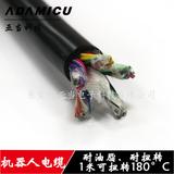 机器人常用电缆 机器人动力线 40X0.5mm 40芯线缆厂家