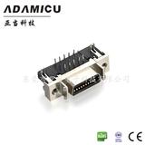 ADAMICU亚当 scsi母头连接器 磁带机设备20p锌合金板端带状接插件