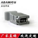 伺服编码器插头 JZSP-CMP9-2安川电机连接器 1394-6P公插头